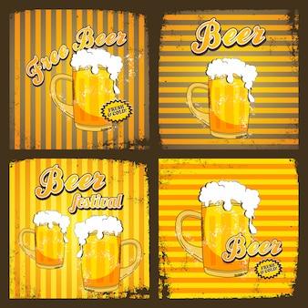 冷たいビールのテーマグラフィック