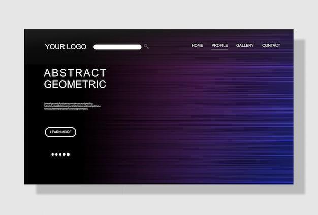 Современный шаблон целевой страницы, красочный, для дизайна бизнес-сайта.