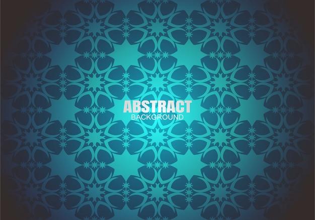 青いモダンな抽象的なグラデーションの明るい背景