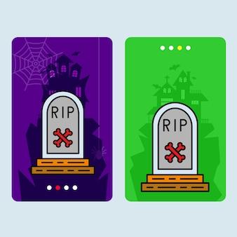 ハッピーハロウィーン招待状デザインと墓地ベクトル