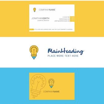 Красивая лампочка логотип и визитка