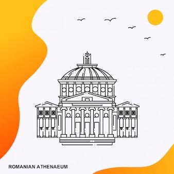 Шаблон плаката путешествия румынский афины
