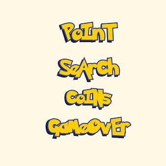 ポケモンの上点探索コインゲームはスタイルのゲームのレタリングを行きます