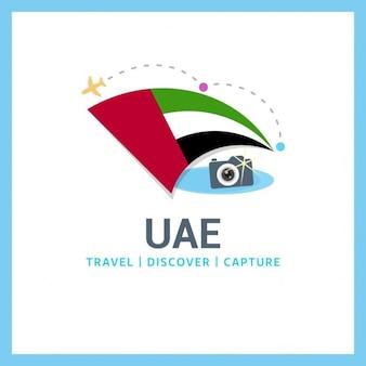 アラブ首長国連邦への旅