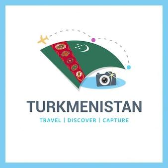 トルクメニスタンへの旅