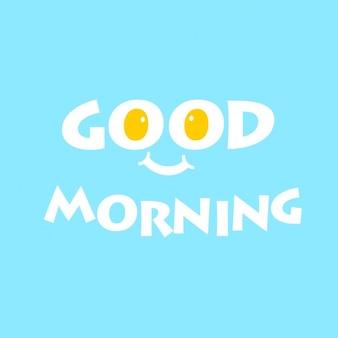 Доброе утро фон