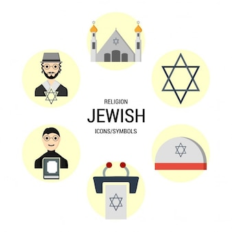 Еврейские религии набор иконок
