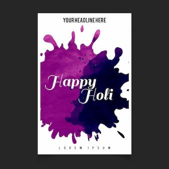 バナー、カード、ポスター、ポスターのための美しいインドの祭りハッピーホーリーのお祝いの背景