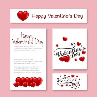 Счастливый день святого валентина карты с сердцем и розовый фон