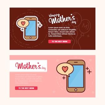 スマートフォンロゴとピンクテーマの母の日カード