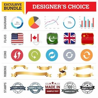 排他的デザイナーの選択バンドル