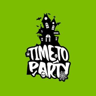 創造的なデザインのベクトルでパーティーする時間