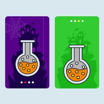 ハッピーハロウィンの招待状デザインのドリンクベクトル