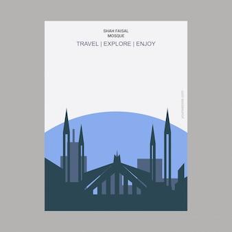 シャーファイサルモスクイスラマバード、スタイルランドマークポスター