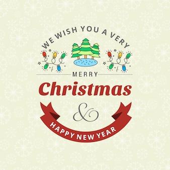 エレガントなデザインと光の背景ベクトルとクリスマスカードのデザイン