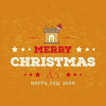 Рождественская открытка с элегантным дизайном и желтым фоном