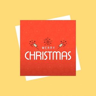 Рождественская открытка элегантный дизайн