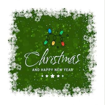 タイポグラフィによるクリスマスの挨拶カード