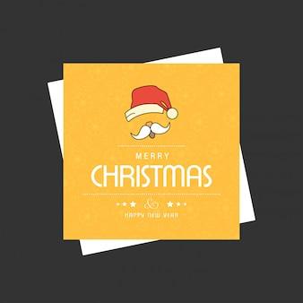 Дизайн рождественской открытки с элегантным дизайном