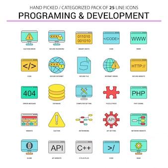 プログラミングと開発フラットラインアイコンセット