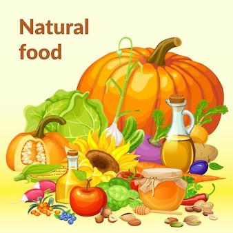健康食品。