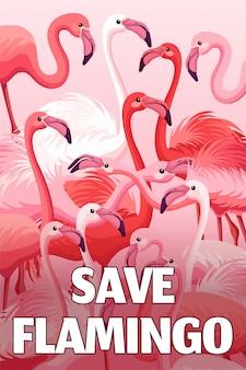Плакат фламинго.