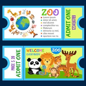ジャングルの中の動物チケット招待状のテンプレート。