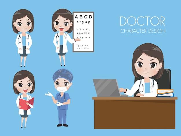 制服を着たさまざまなジェスチャーで女性医師。