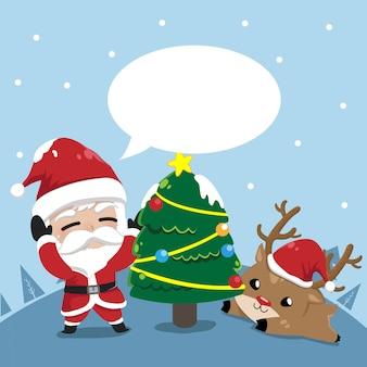 友情クリスマス。