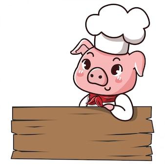 Свинья-шеф держит знак с пробелом, чтобы положить ваше сообщение.