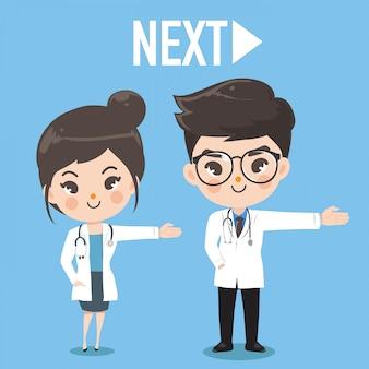 男性と女性の医師は次のラウンドを示す手をします。