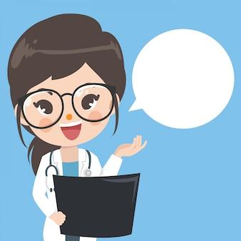 女性医師は知識を勧め、言葉のためのスペースがあります。