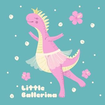Симпатичные розовый динозавр балерина с цветами гибискуса.