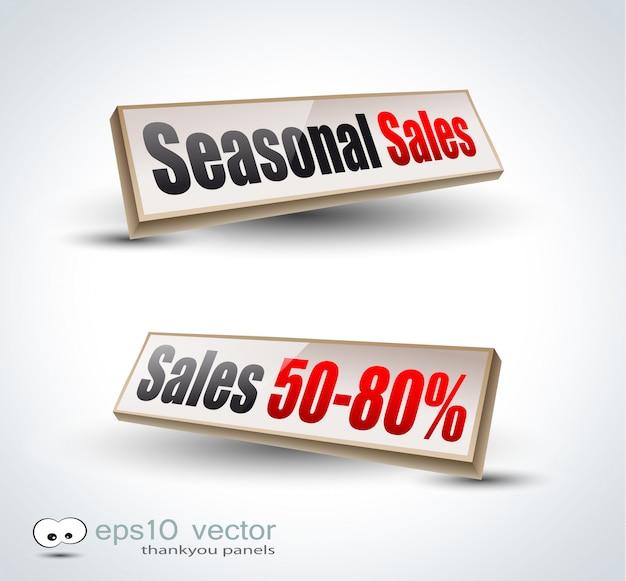 Коробка для сезонных продаж