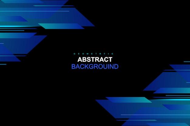 ダイナミックデジタルカラフルな青色の背景