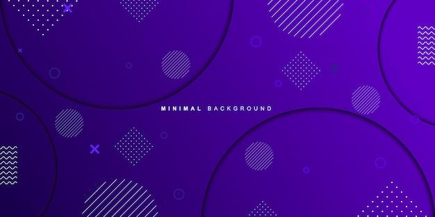 モダンな活気のある幾何学的形状の紫色の背景