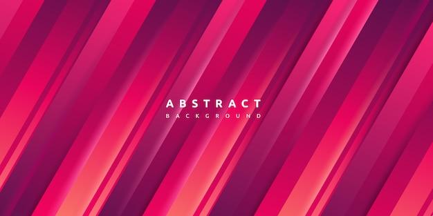 抽象的な現代的なカラフルなグラデーション赤テクスチャ背景