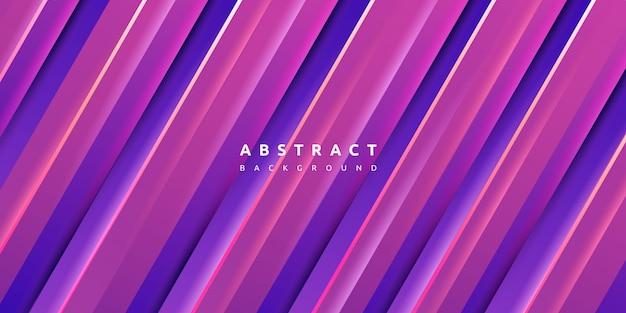 Абстрактная современная светло-розовая и фиолетовая полоса фон