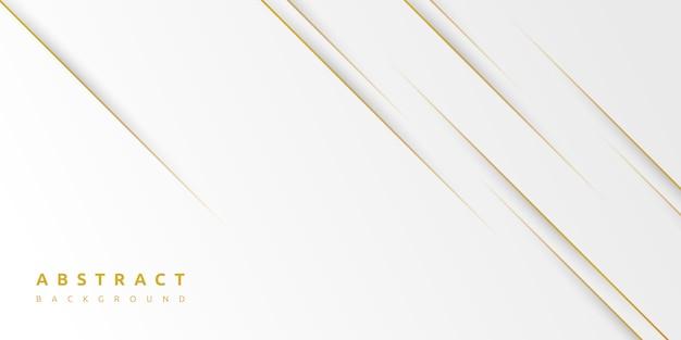 最小限の抽象的な光のシルバーとゴールドの背景