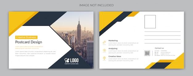 Шаблон корпоративной открытки