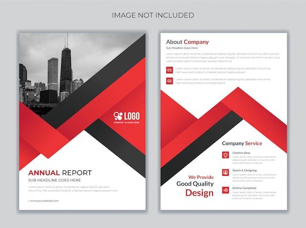 Корпоративный бизнес годовой отчет шаблон