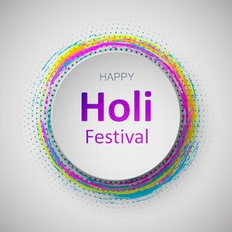 色のハッピーホーリーインドの春祭り。カラフルなイラストや背景、ホーリー祭、ホーリーのお祝いのチラシ。