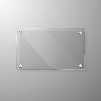 メッセージ用のスペースを持つベクター近代的なガラス看板テンプレート。