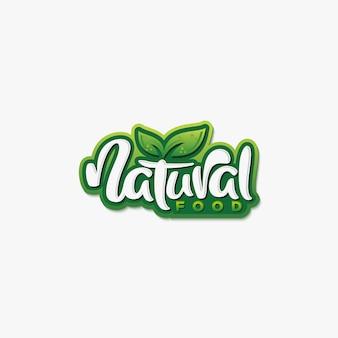 Натуральная пища типография логотип или дизайн этикетки