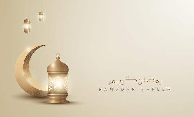 Рамадан карим исламское приветствие дизайн фона с золотым полумесяцем и фонарем