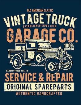 Старинный грузовик