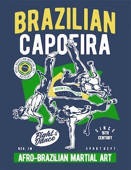 ブラジルのカポエイラ
