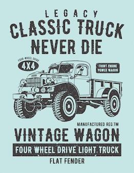 Классический грузовик