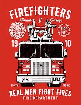 消防士トラック