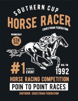 Лошадь гонщик